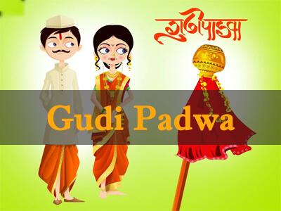 Gudi Padwa