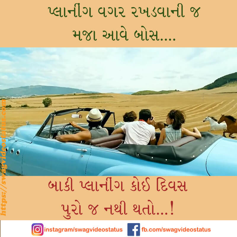 Funny Jokes,Funny Image,Funny English Jokes,funny Jokes in English,funny Jokes in Gujarati