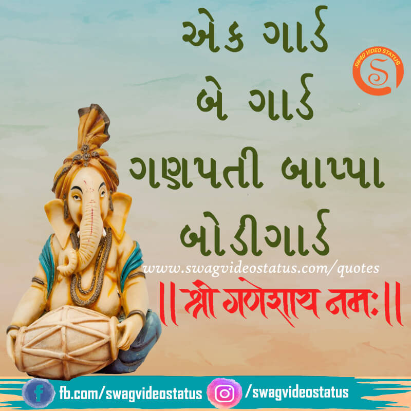 Ganesha Quotes,Ganesha Suvichar,Ganesha Image,Ganesha Quotes 2019,Ganesha Shlock,Ganesh Chaturthi 2019 Quotes,Ganesh Chaturthi 2019 Images