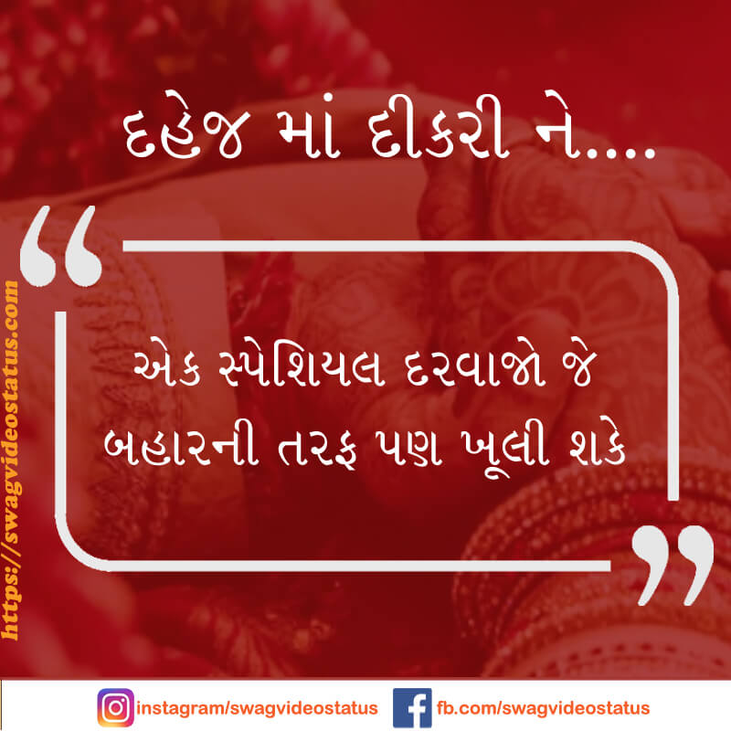Life Quotes,Inspiration Quotes,Gujarati quotes,Life quotes in Gujarati
