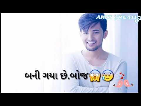 Prem rog Darshan raval whtasapp status | Swag Video Status