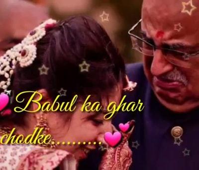 Babul Ka Ghar Chod Ke