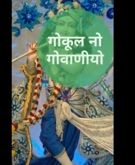 Mathura no maharaj Gokul No Govaliyo |  Navratri Special video Status | Swag Video Status