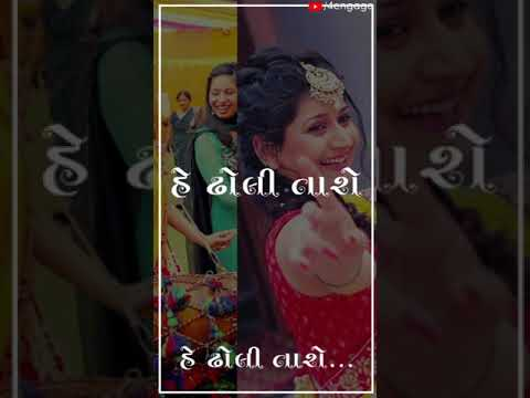 Dholi Taro Dhol Baaje New Full Screen Whatsapp Status Video | Swag Video Status