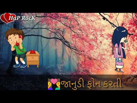 Mane Dada ma 10 var Phone Karti | jignesh kaviraj Gujarati new status|| whatsapp status| Swag Video Status