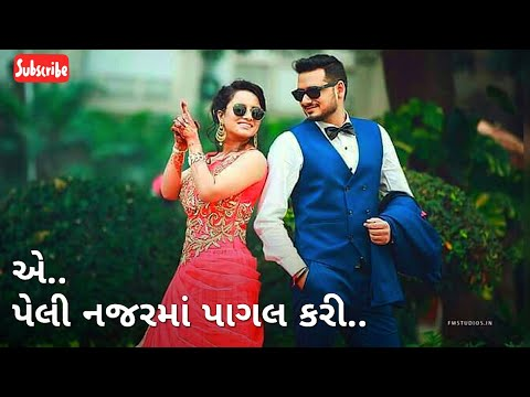 Peli Najar Ma Pagal Kari Gae | (New Gujarati WhatsApp Status) new Gujrati song status | Jignesh Kaviraj |Swag Video Status