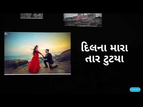 Dil na Mara Tar Tutya majburi na ban chhutya | New whatsapp status gujarati jignesh kaviraj | Swag Video Status