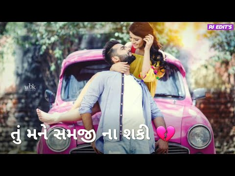 Jignesh Kaviraj Status Video Download Swagvideostatus