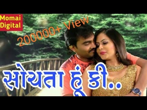Sochta Hu Ki Vo Kitne Masoom Hai - Jignesh Kaviraj || Whatsapp Status 2018 | Swag Video Status