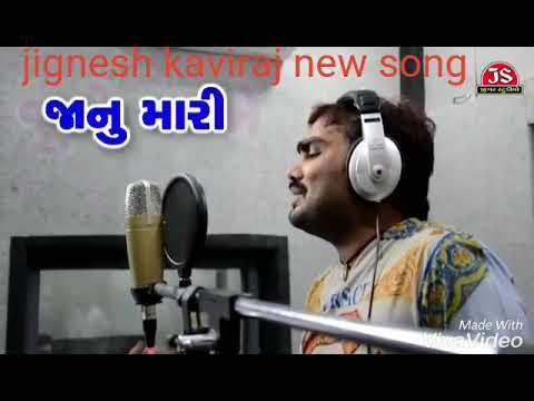 Vivo Na Vagya Dhol   Jignesh kaviraj new song   Swag Video Status