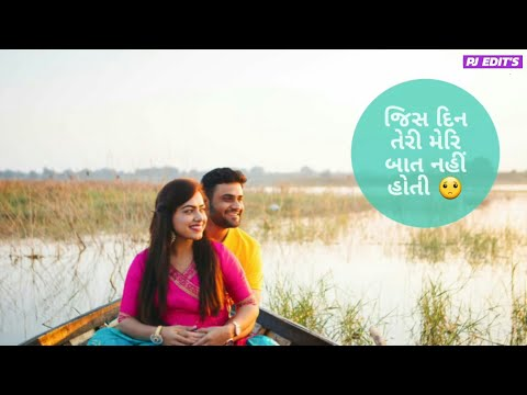 Amuk Aevo Mahino Aavi Jay | Jignesh Kaviraj New Gujarati Full-Screen Whatsapp Status | Swag Video Status