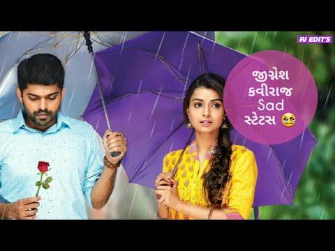 Mandve Vage Dhole Lage Gojaro | Jignesh Kaviraj _ Best New Gujarati Whatsapp Status _ Jignesh Kaviraj | Swag Video Status