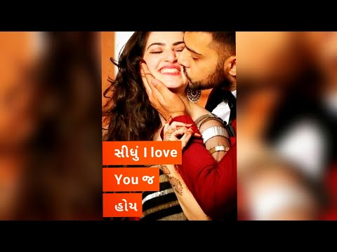 Best gujrati bhaigiri Whatsapp status | gujrati bhaigiri full screen status  | Swag Video Status