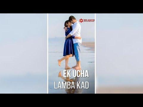 Uncha Lamba Kad Old Song Full Screen WhatsApp Status | Swag Video Status