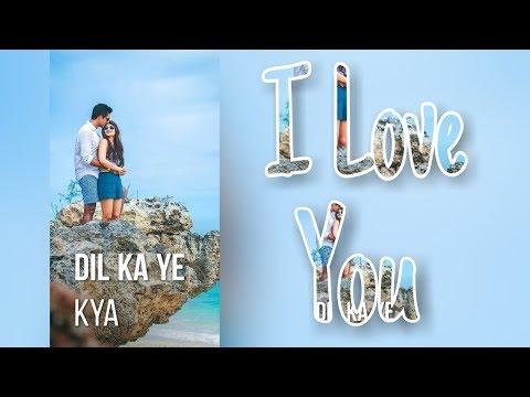 I Love You | Old Song Full Screen Whatsapp Status | Full Screen Status Video |Swag Video Status