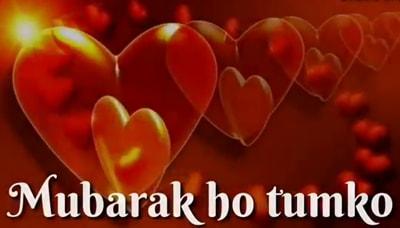 Mubarak Ho Tumko