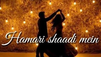 Hamari Shadi Mein