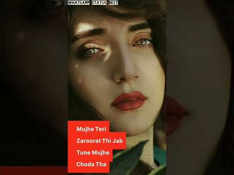 Mujhe Teri Jarurat thi Jab tune Mujhe Choda tha | Full Screen Female Version Very Sad WhatsApp Status For Girls | Swag Video Status