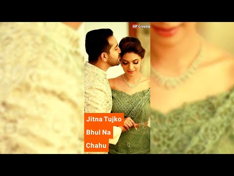 Jitna Tujko Bhulna Chahu | Full screen Sad Status | Full screen WhatsApp Status | Swag Video Status