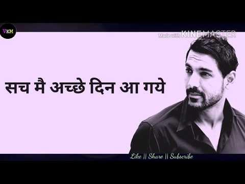 Satyamev Jayate movie whatsapp status || Best Dialogue of John Abraham in movie Sayatme Jayate | Swag Video Status