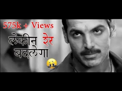 Attitude dialogue Whatsapp Status | John Abraham - Manya Surve dialogue | Swag Video Status
