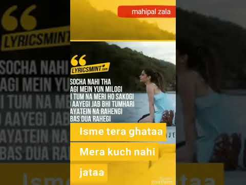 Full screen WhatsApp status !! Tera ghata !! Punjabi song!! Best love romantic status