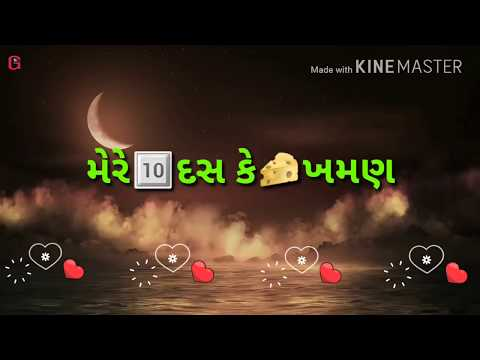 Mere Raske Kamar Gujarati Lyrics Me?30sec WhatsApp Status Video?