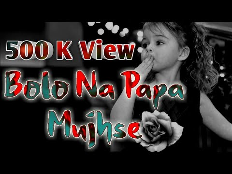 papa ko manayenge fathers day special whatsapp status video | Swag Video Status