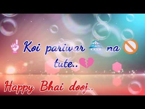 Bhai dooj WhatsApp Status Video | Happy Raksha Bandhan | Rakhi | bhaiya Dooj | Swag Video Status