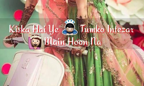 Kiska Hai Ye Tumko Intezar Me Hu Na Female Version