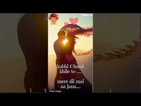 Kabhi Sham Dhale To Mere Dil Mai Aa Jana New Female Verison Full Screen WhatsApp Status | Swag Video Status