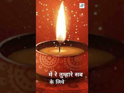 Mere Tumhare Sub ke liye | Diwali Full Screen Whatsapp Status | Happy Diwali | Swag Video Status