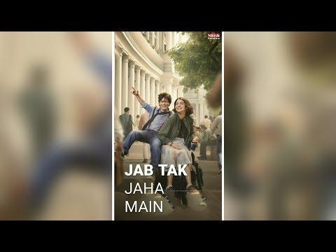 Mere Naam Tu | Zero | full screen WhatsApp Status Video | Swag Video Status