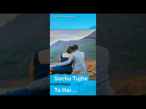 Suchu Tujhe To he Subah | Love Full Screen Whatsapp Status | Swag Video Status