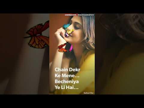 full Screen Whatsapp Status Butterfly Effect  | Chain De kar ke maine ae Behainiya Li hai | Swag Video Status