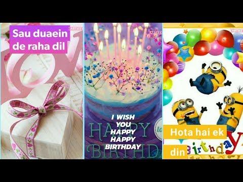 Happy Birthday Whatsapp Status Video Free Download 2018 Swag