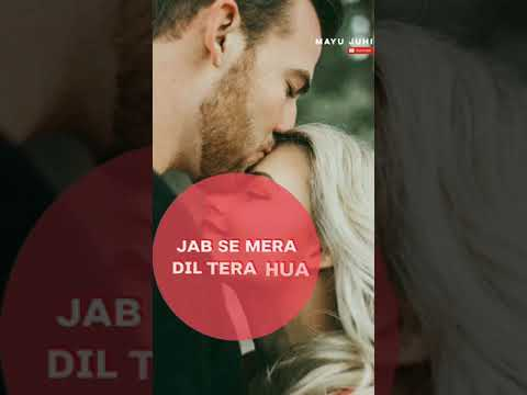 Jab Se Mera Dil WhatsApp status | Full Screen | New Whatsapp Status Video 2019 | Swag Video Status