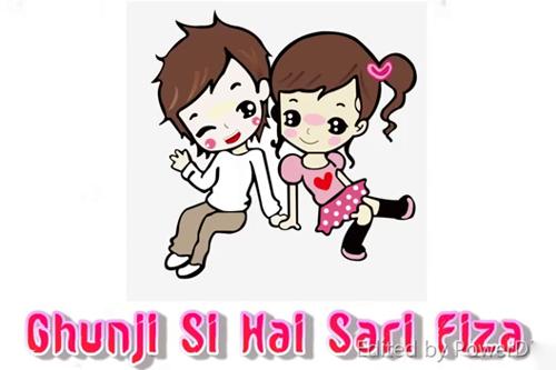 Gunji Si Hai Aao Na