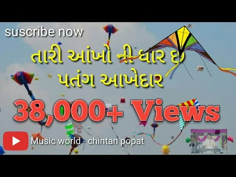 Uttarayan special Gujarati WhatsApp status video | gujarati hookah bar status | new gujarati status | Swag Video Status