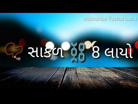 Uttrayan special udi patang whatsapp status video | Swag Video Status