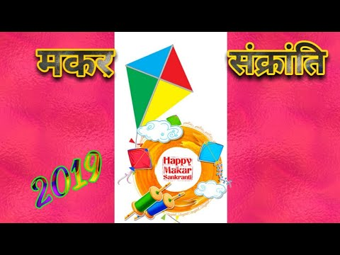 Dil ki patang dekho | Latest Makar sankranti full screen status | Swag Video Status