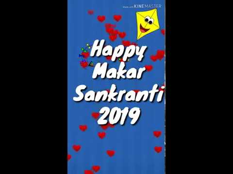 cartton animation udi udi jaye | Happy Makar Sankranti Full Screen Whatsapp Status | Swag video Status