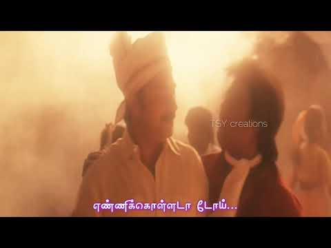 pongal spl pongal whatsapp status spl with tamil lyrics | Swag Video Status