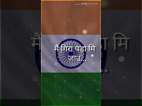 Full Screen Whatsapp Status Happy Republic Day 26 January 2019 gantantra diwas | Swag Video Status