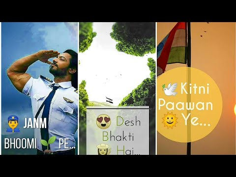 Janm Bhoomi Pe | Desh Bhakati New WhatsApp status full screen 2019 | Swag Video Status