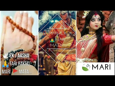 Mari Mata (Jay Janbai Maa)New WhatsApp status full screen 2019 | Swag Video Status