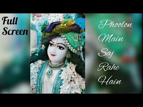 Teda Sa mukut Sar par rakha hai | Shri krishna whatsapp status video ( radhakrishna love ) full screen | bhajan whatsapp status | Swag Video Status
