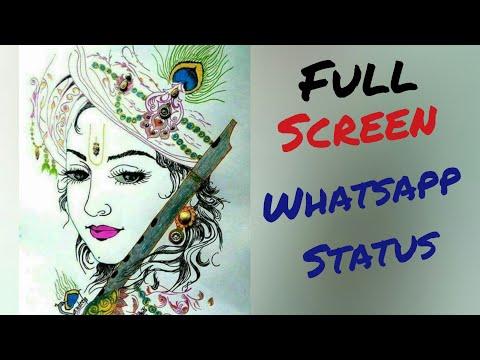 Shri krishna whatsapp status video || shri Acharya gourav krishna goswamiji || full screen status | Swag Video Status