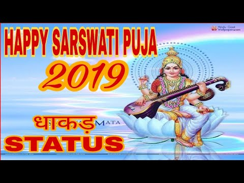 New Sarswati puja status video 2019, Basant panchami status video 2019 | Swag Video Status