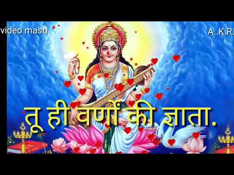 Tu Swar Ki Data Hai | Happy vasant panchmi best sarswati puja status | Swag Video Status